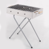 Box Shaped Stainless Steel Foldable Barbeque Grill