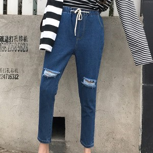 Ripped Bottom Slim Casual Pants - Blue