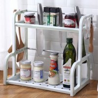 Multipurpose Adjustable Plastic Rack - Two Colors