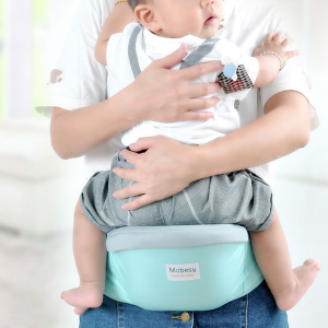 Wide Waist Band Soft Stool For Babies