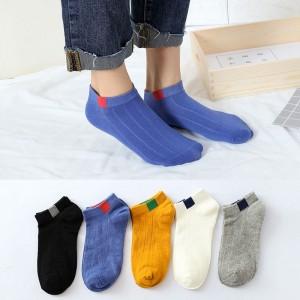 Five Pieces Solid Color Short Socks Set - Multicolor