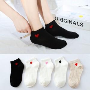 Five Pieces Hearts Prints Short Socks Set - Multicolor
