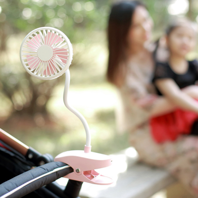Portable Twilt Mini USB Silent Fan - Apricot