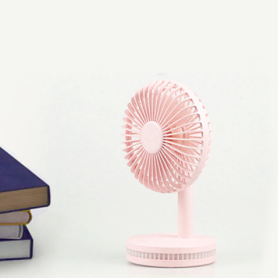 Five Blade Silent USB Fan - Pink
