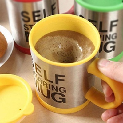 Multipurpose Self Stirring Automatic Coffee Mug - Yellow