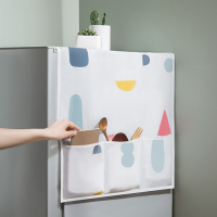 Dustproof Hanging Fridge Protection Cover - Printed