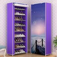 Nine Layered Digital Printed Canvas Shoe Rack