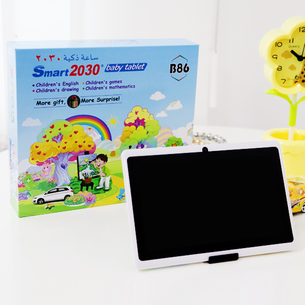 SPECIAL GIFT - Children Playable Mobile Tablet Set
