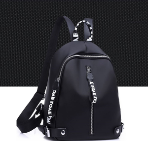 Multi Zipper Traveller Mini Backpacks - Black And White