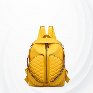 Patchwork Zipper Closure Double Strap Backpacks - Yellow