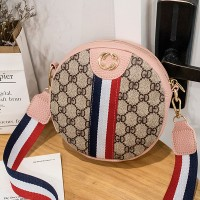 Striped Contrast Round Messenger Bags - Pink