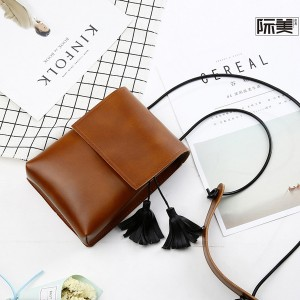 Tassel Vertical Synthetic Leather Shoulder Bags - Brown