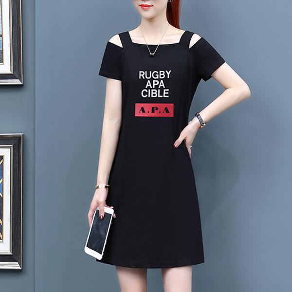 Cold Shoulder Printed Sports Wear Mini Dress