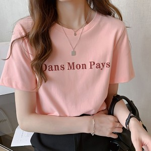 Text Prints Round Neck Casual Wear Summer T-Shirt - Pink