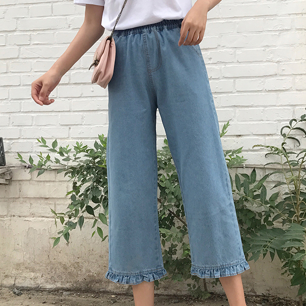 Elastic Waist Frilled Bottom Straight Denim Jeans - Light Blue