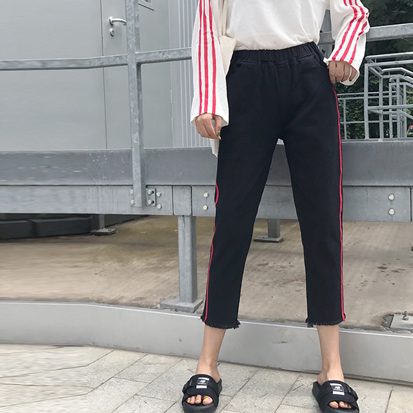 Striped Contrast Narrow Bottom Casual Trousers - Black