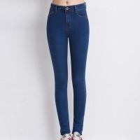 Body Fitted Narrow Bottom Denim Women Jeans - Blue