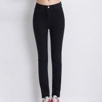 Body Fitted Narrow Bottom Denim Women Jeans - Black