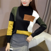 Colorful Patched Stand Neck Full Sleeves T-Shirt