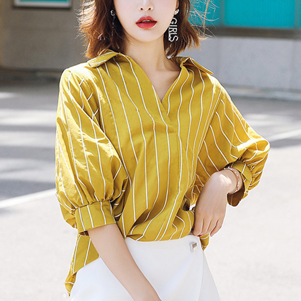 Back Button Up Collar Casual Blouse Shirt - Yellow