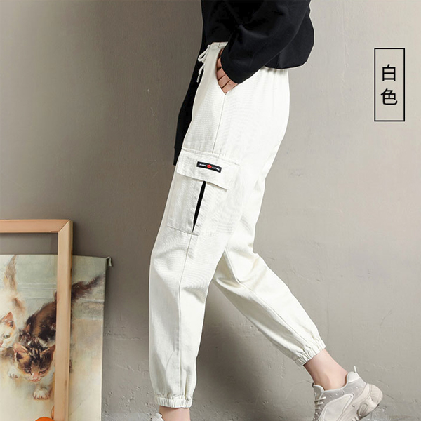 Four Pockets String Waist Narrow Bottom Trousers - White