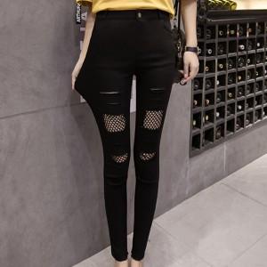 Shredded Net Patched Narrow Bottom Slim Pants