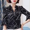 Frill Sleeves Textured Prints Shirt - Black