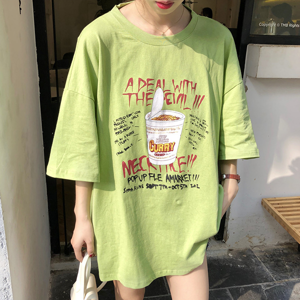 Backless Printed Round Neck Loose T-Shirt - Green