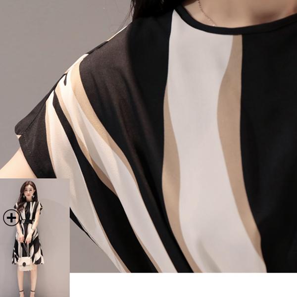 Flared Cap Sleeves Striped Mini Dress