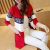 Lace Patched Contrast Long Cardigan - Red