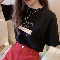 Printed Cocktail Looks Women Fashion T-Shirt - Black