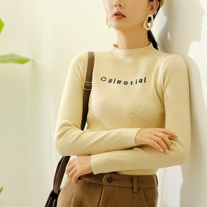 O Neck Full Sleeves Winter T-Shirt - Cream White