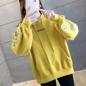 Loose Hoodie Thread Text Duo Pocket Hoodie - Yellow