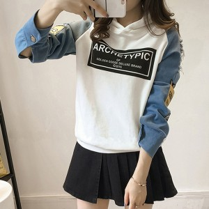 Casual Multiple Patch Contrast Hoodie Top - White
