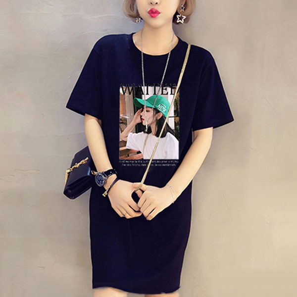 Casual Sports Wear Printed Long T-Shirt - Black