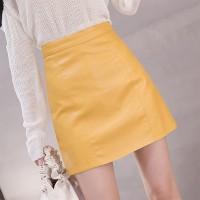 Thin Comfort PU Leather Short Formal Skirts - Yellow