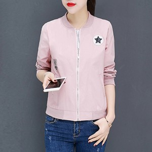 Zipper Trendy Plain Casual Outwear Jacket - Pink