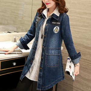 Button Closure Denim Casual Long Jacket - Blue