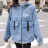 Hooded Embroidered Back Pocket Denim Women Jackets - Blue