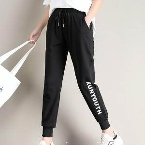 Narrow Bottom Drawstring Sports Wear Trousers - Black