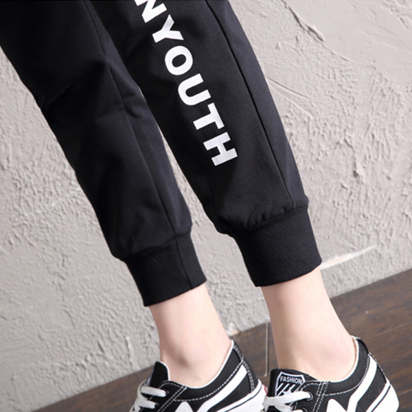 Narrow Bottom Drawstring Sports Wear Trousers - Black