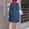 Button Up Front Pocket Casual Mini Skirt - Dark Blue