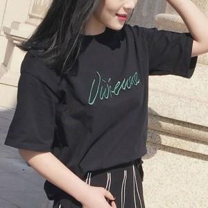 Loose Casual Wear Women T-Shirt - Black