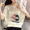 Knitted Transparent Quality Fabric Loose T-Shirt - Lips