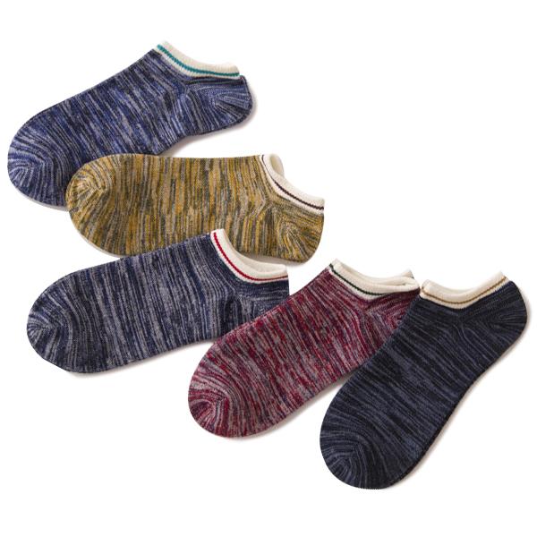Multicolor Printed Cool Five Pieces Socks Bundle