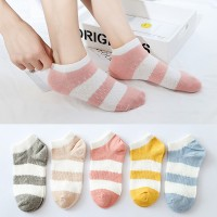 Striped Stretchable Cool Casual Socks Set