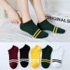 Striped Five Pieces Colorful Socks Pair Set