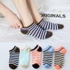 Lines Printed Multi Contrast Socks Set