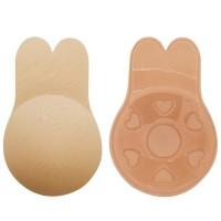 Non Slipery No Show Easy Adhesive Silicon Bra - Apricot