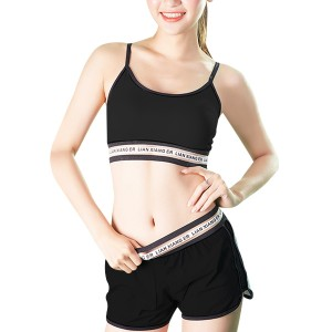 Seamless One Piece Wrapped Chest Sports Bra Black